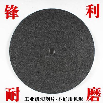 阿斯卡利(ASCARI)切割机 大切片350*3.2*25.4树脂砂轮片两相电切割片锯片 大白鲨355黑片25片