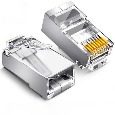 山澤SJ-P6020六類鍍金水晶頭8P8C20個/盒 單位:盒