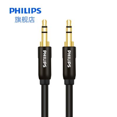 飛利浦(Philips) SWA5511鍍銀aux音頻線車用 高保真3.5mm車載手機音響耳機電腦公對公連接線 1米長度