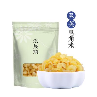 【无熏硫】100g皂角米贵州野生食用 双荚雪莲子搭云南桃胶雪燕