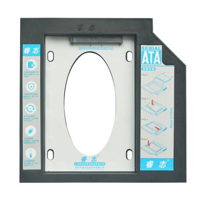 筆記本 SATA 光驅托架2.5英寸機械固態硬盤 12.7mm