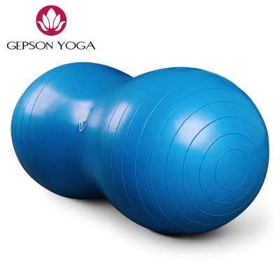 杰樸森花生球健身普拉提瑜伽球兒童成人統用康復訓練安全防爆加厚