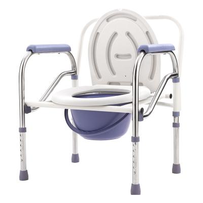 藝可恩老年人移動馬桶椅坐便椅子殘疾人病人坐便器大便椅凳可折疊
