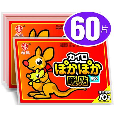 【苏宁超市】朵兰 华纳红袋鼠标准贴暖宝宝保暖贴发热贴(60片)