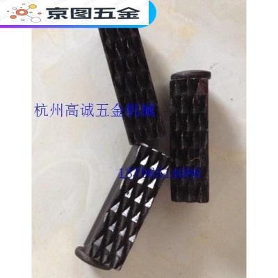 定制2寸多功能卡爪尖 圆钢/钢管多用型卡爪尖 电动套丝机配件 1付3根(2寸3寸机通用36.5mm长)