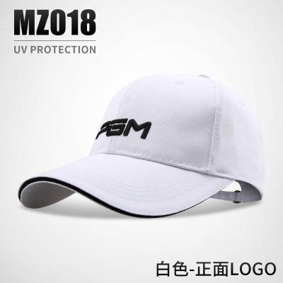 【蘇寧好貨】高爾夫帽子 男女球帽 戶外防曬透氣遮陽球帽