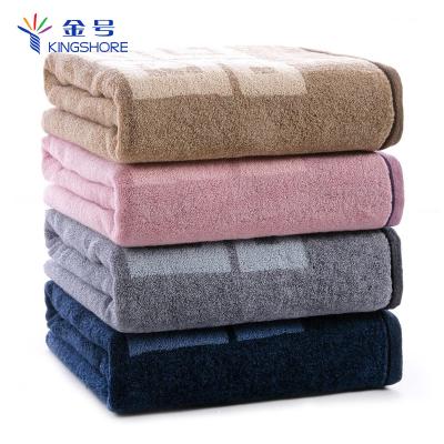 金號 純棉大浴巾 花式線提緞 全棉加大加厚成人浴巾