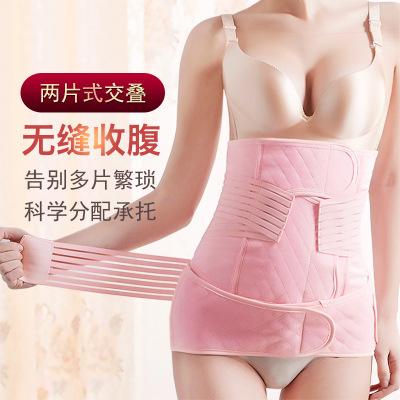 【送盆骨带】产后收腹带纱布棉束腹带顺产剖腹产专用孕产妇束缚