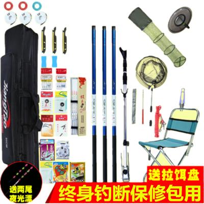 愛尚潮釣竿垂釣手竿組合魚竿套裝漁具套裝組合新手特價碳素手竿海竿釣魚桿魚具垂釣用品