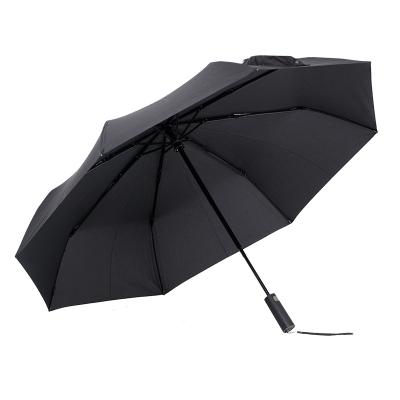小米自動折疊傘雨傘女短柄晴雨兩用防雨防曬太陽傘