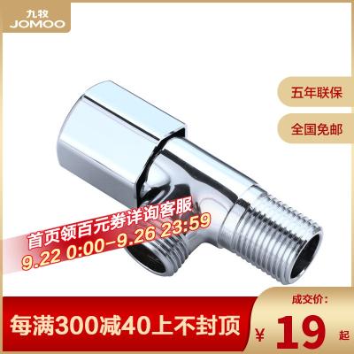 JOMOO九牧 精銅角閥 加厚三角閥 冷熱水組合 銅質 八門 止水閥 冷熱水閥門 74055/44055