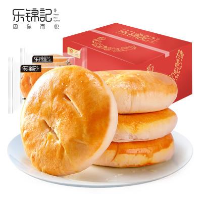 樂錦記 老婆餅800g /箱盒裝原味營養早餐口袋小面包糕點休閑零食食品餅干小吃
