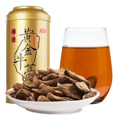 莊民(zhuang min)黃金牛蒡茶250g/罐 牛蒡根 正品牛蒡茶 精選 養生茶 蒼山禮盒單罐裝