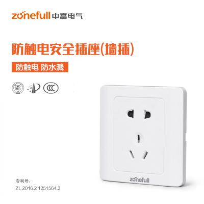 幫客材配 中富(zonefull)移動式防觸電安全插座 ZFC2-2 MAX 2500W 安全黑科技 整箱銷售50只裝