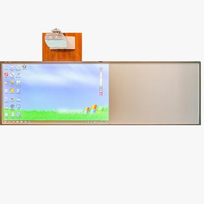 【套餐】NOMICO145英寸触控互动电子白板教学投影一体机E90-2B5G-6511-3512爱普生CB696ui投影