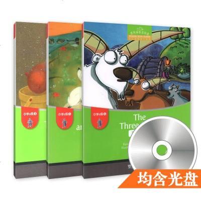 黑布林英語閱讀 小學a級4-6 3本套 a4a5a6含光盤 上海外語教育出版社 大海浪+龜兔賽跑+三只山羊 小學中高