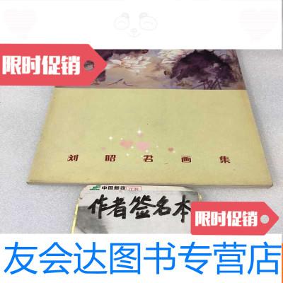 【二手9成新】宜興鄉村記憶——官林村志(江蘇宜興地方志書) 9782508657639