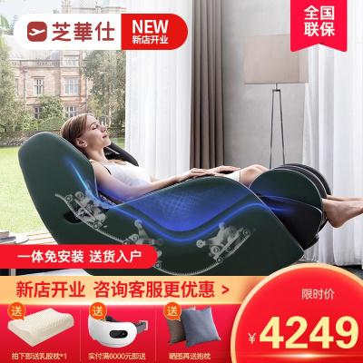 芝華仕頭等艙小型電動按摩椅全身家用全自動太空艙芝華士m2030魅影綠