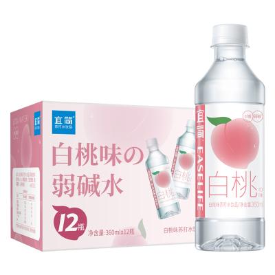 宜簡蘇打水無汽白桃味蘇打水弱堿性0糖0卡無糖飲料整箱360ml*12瓶