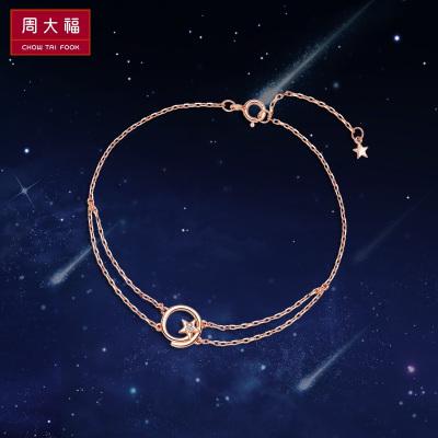 周大福(CHOW TAI FOOK)Y時代星愿系列18K金鉆石手鏈U159270