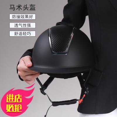 馬術頭盔騎馬頭盔時尚簡約馬術障礙頭盔大帽檐盔歐盟安全認證