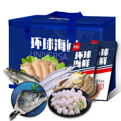 【年货礼盒】海鲜礼券 欧鲜生2988型 鲍鱼鲑鱼甜虾象拔蚌三文鱼头等10种海鲜