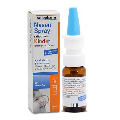 德國進口 Ratiopharm噴鼻劑 兒童鼻炎/鼻塞/過敏噴霧噴劑通鼻噴霧緩解鼻癢消毒液 兒童款(2-6歲)10mlx單