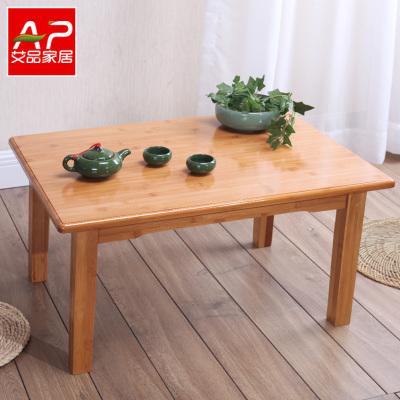 尋木匠楠竹炕桌炕幾床上桌矮桌小桌子榻榻米茶幾飄窗桌炕上飯桌家用