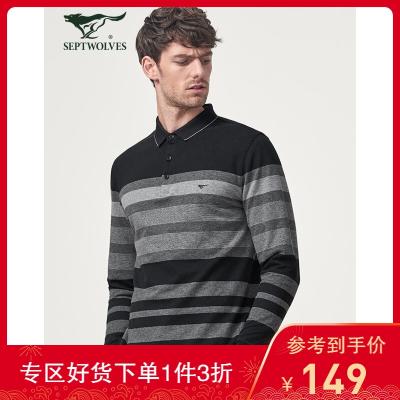 七匹狼长袖T恤秋季中青年男条纹纯棉条纹翻领Polo衫男士001(黑色)