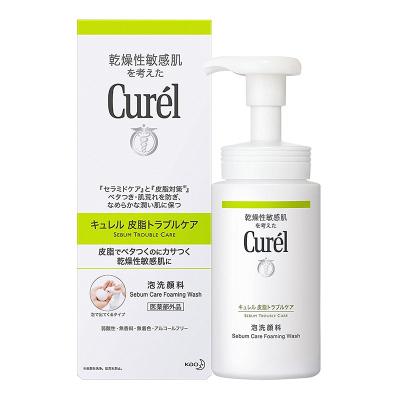 【直营】【保税】Curel/珂润 绿盒 洗面奶 150ml 敏肌控油补水 深层清洁 洁面摩丝/泡沫(保税)
