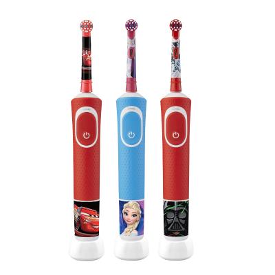 OralB歐樂B博朗Braun兒童電動牙刷寶寶D100.413K感應式充電寶寶電動牙刷冰雪奇緣3歲以上