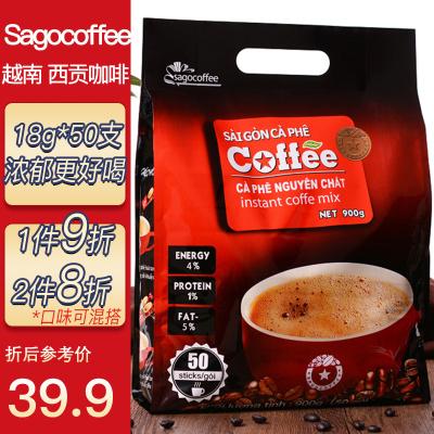 【年货节】越南西贡咖啡 三合一经典原味50支/900g袋装 速溶咖啡提神美味进口sagocoffee