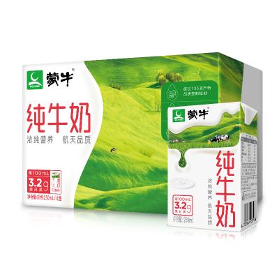 【3月產】 蒙牛純牛奶250ml*16盒 品質保證禮盒裝 新老包裝隨機發