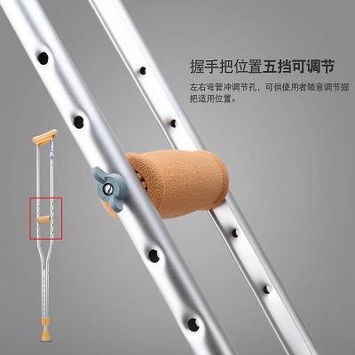 腋下拐杖單拐鋁合金拐棍腋下老年老人手杖殘疾人雙拐 中號一支(適合150-175cm人群)