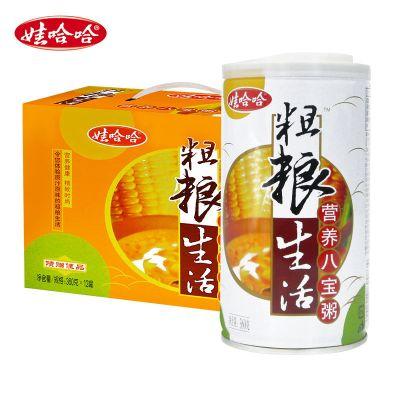 【3月產】娃哈哈粗糧生活營養八寶粥360g*12 早餐速食方便營養粥整箱