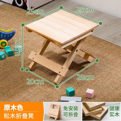 木馬人 家用小板凳馬扎休閑椅凳矮凳小椅子臥室小木凳折疊椅實木簡易折疊凳子陽臺桌椅子小凳子