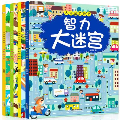 4冊0-6歲幼兒園中大班學前班大迷宮智力游戲書