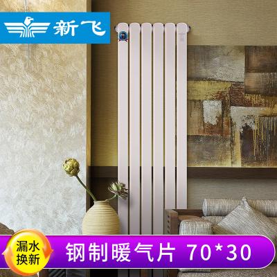 新飛暖氣片家用水暖壁掛式鋼制散熱器定制采暖集中供暖水暖暖器片XGZP70*30 665mm