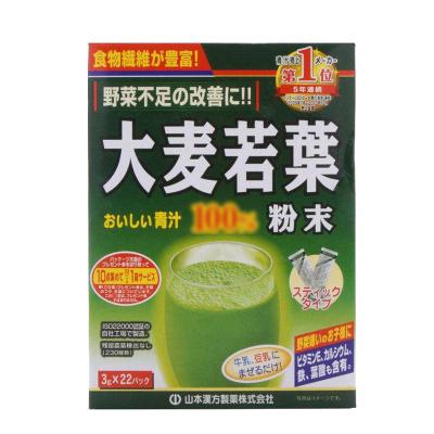 山本漢方 大麥若枼青汁粉末 分條裝3g*44袋/盒 醫食同源 保健品