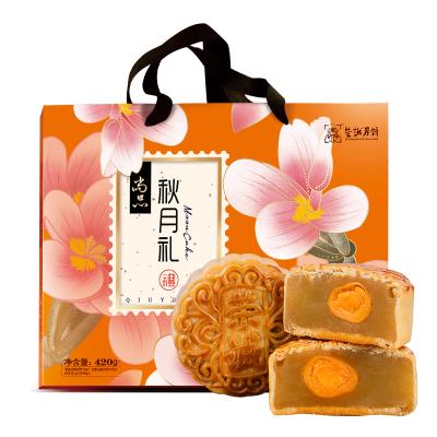 榮誠蛋黃白蓮蓉廣式中秋月餅禮盒裝多口味6塊裝
