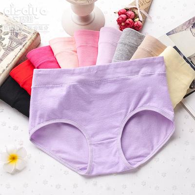 艾塞亞棉質內褲5條女士中腰內褲棉質襠棉質面料三角褲純色內褲