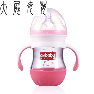 兒玻璃奶瓶套裝禮盒嬰兒寶寶奶瓶寬口徑帶吸管防脹氣防摔 (粉色)感溫寬口玻璃奶瓶180ml