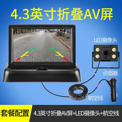 大貨車倒車影像24V記錄儀半掛車載攝像頭高清視頻雷達系統一體機
