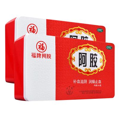2盒裝/新效期】福牌 阿膠塊250g 鐵盒福牌阿膠補血滋陰潤燥山東東阿