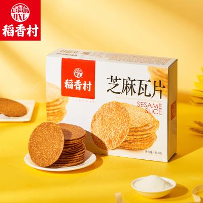 稻香村芝麻瓦片450g傳統糕點點心餅干零食