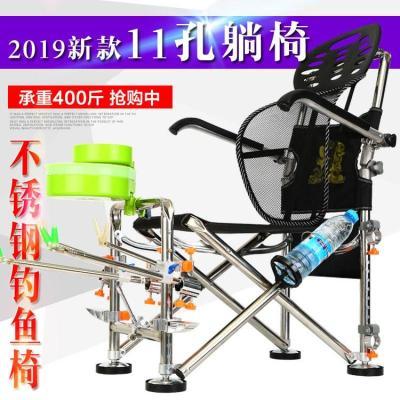 2019新款钓椅可折叠钓鱼椅多功能台钓椅子钓凳轻便可升降躺椅渔具
