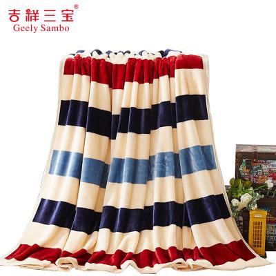 吉祥三寶(Geely Sanbo)家紡 時尚條格 法蘭絨咖色毛毯 午睡空調毯