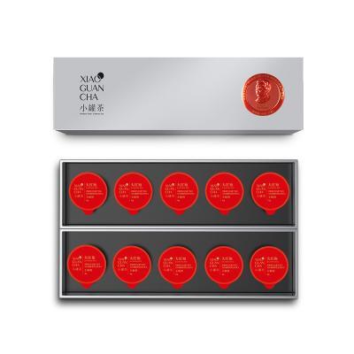 【年货礼盒】小罐茶银罐特级大红袍茶叶礼盒装乌龙茶40g
