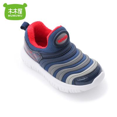 木木屋毛毛虫童鞋2019冬新男童女童运动鞋儿童宝宝鞋子加绒棉鞋