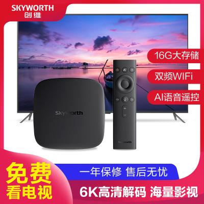 創維盒子T2Pro語音版 電視網絡機頂盒 6K高清盒子智能語音16G大存儲雙頻wifi正版海量影視高清語音網絡機頂盒